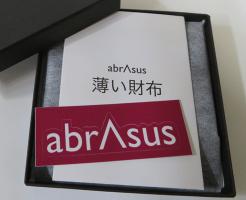 abrAsus(アブラサス)
