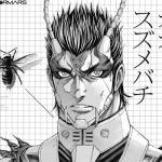 スズメバチはやっべぇぞ!!