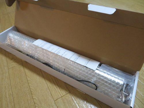 アクロ TRIANGLE LED GROW 600