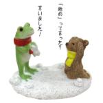 かわいいカエルのフィギュアCopeau(コポー)で、クスッと笑っちゃうものだけを集めてみた